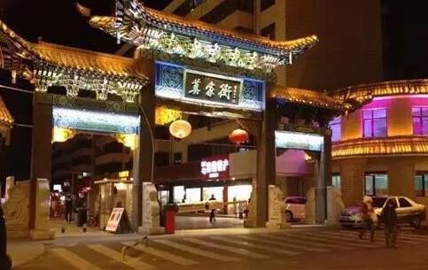 在西宁必逛的5条街道